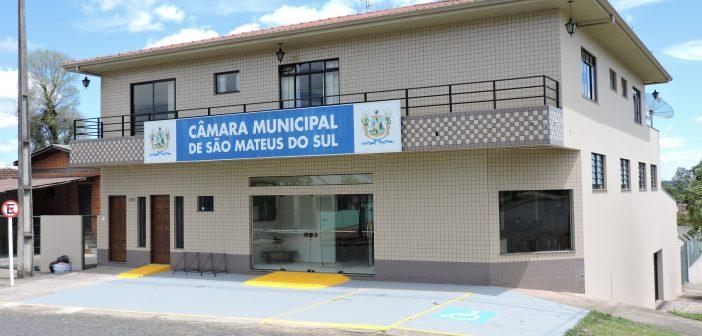 Concurso público para a Câmara Municipal de Vereadores de São Mateus do Sul está aberto